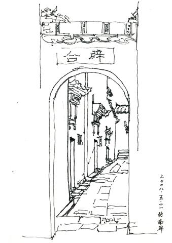 皖南速写风景局部